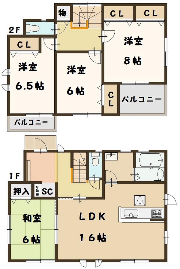 三郷町 東信貴ヶ丘 新築 1号棟 1780万円