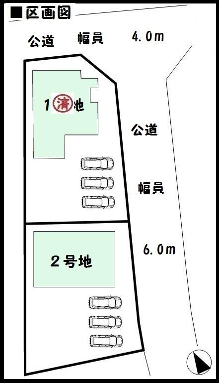 奈良県 新築 ビート住建 広陵町 新築 お買い得 仲介手数料 最大無料