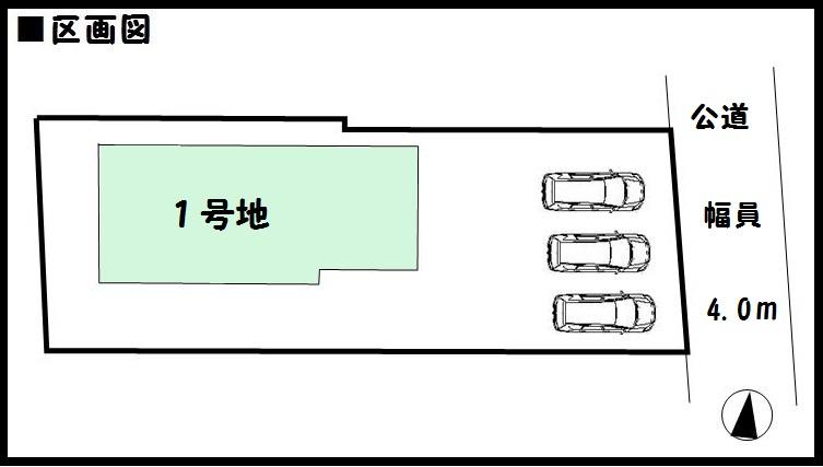 河合町 川合 新築 土地面積 約約60坪 駐車場 3台