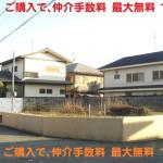上牧町 桜ケ丘 新築 角地 限定1棟 新規分譲開始!
