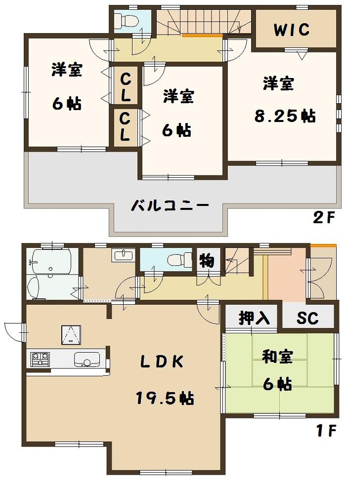 河合町 穴闇 新築 2号棟 大幅値引き頑張ります。