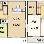 香芝市 下田東 新築 1号棟 間取り図