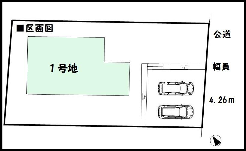 三郷町 三室 新築 限定1棟 好評分譲中 大幅値下げ頑張ります!