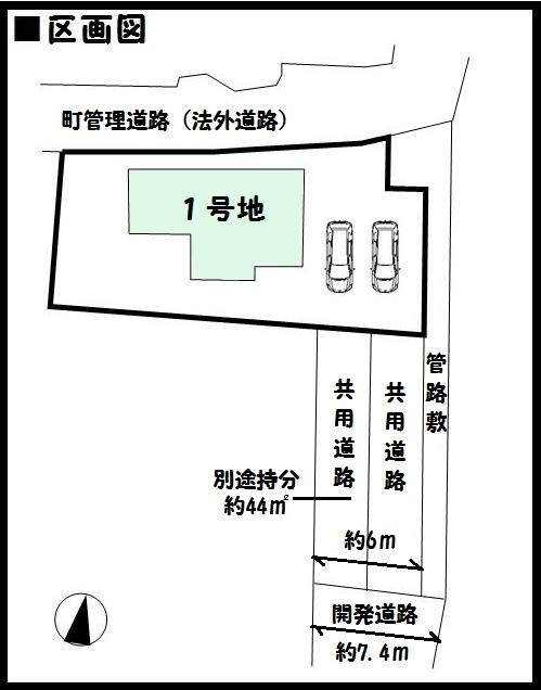 奈良県 新築 ビート住建 広陵町(外観)