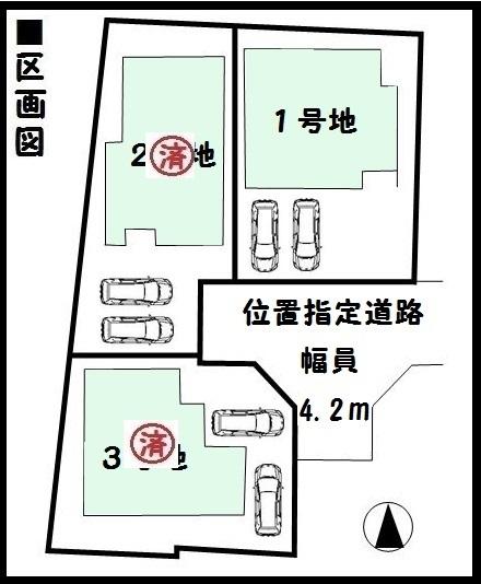 天理市 前栽町 新築 全3棟 新規分譲 建物 飯田グループ 一建設 高級仕様