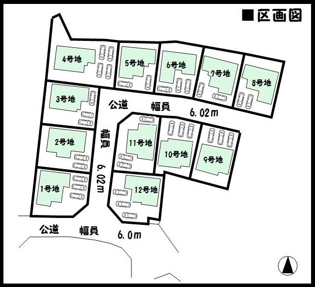 河合町 穴闇 新築 全12棟 値引き歓迎 好評分譲中です!