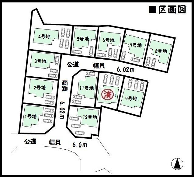河合町 穴闇 新築 全6棟 値引き歓迎 好評分譲中です!