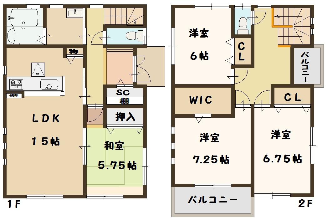 新築一戸建て ご購入で、仲介手数料 最大無料です。