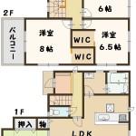 大和高田市 新築 6号棟 大幅値引き歓迎!