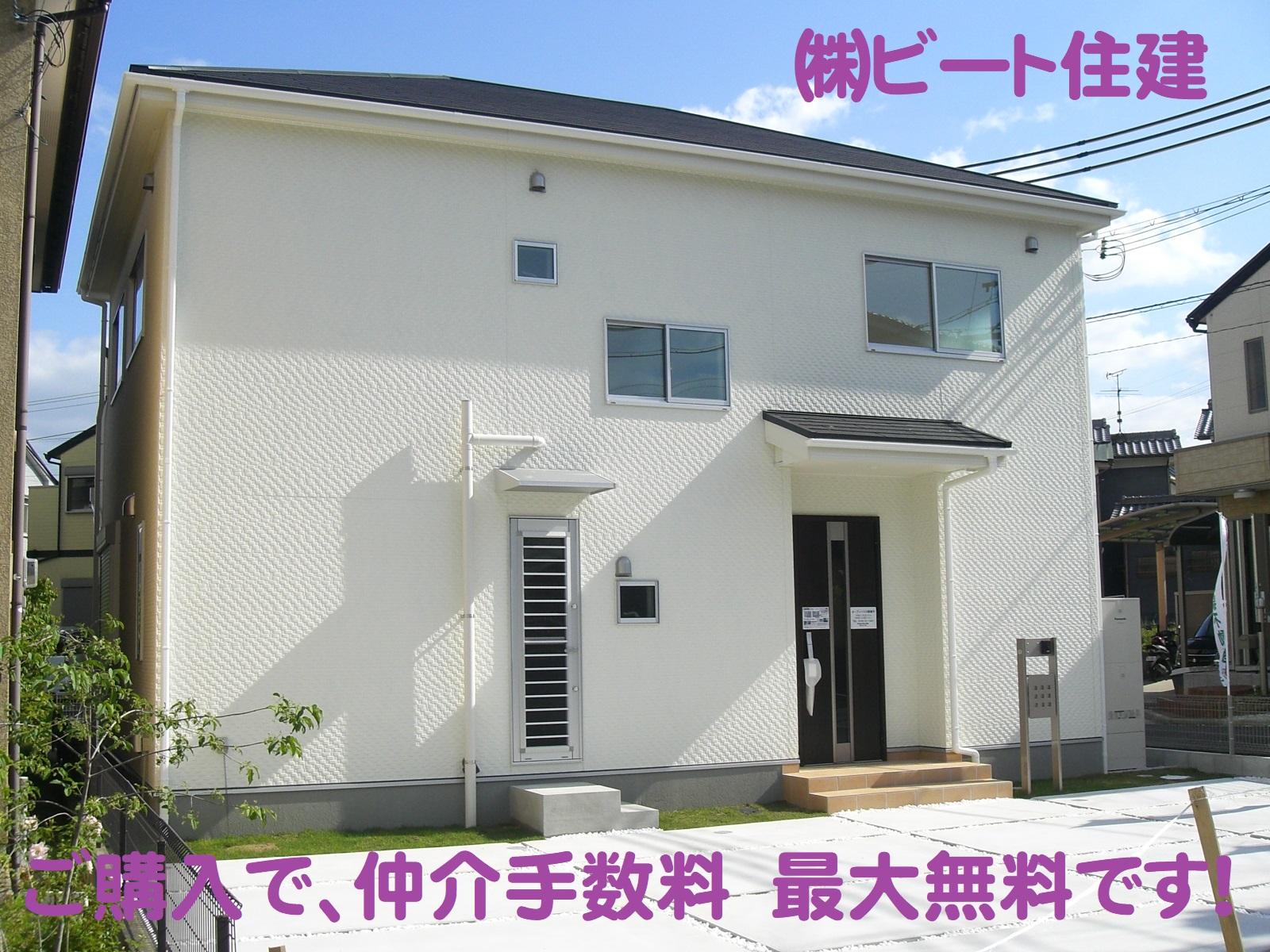 広陵町 三吉 新築 高級仕様 飯田グループ 一建設  モデルハウス ございます!