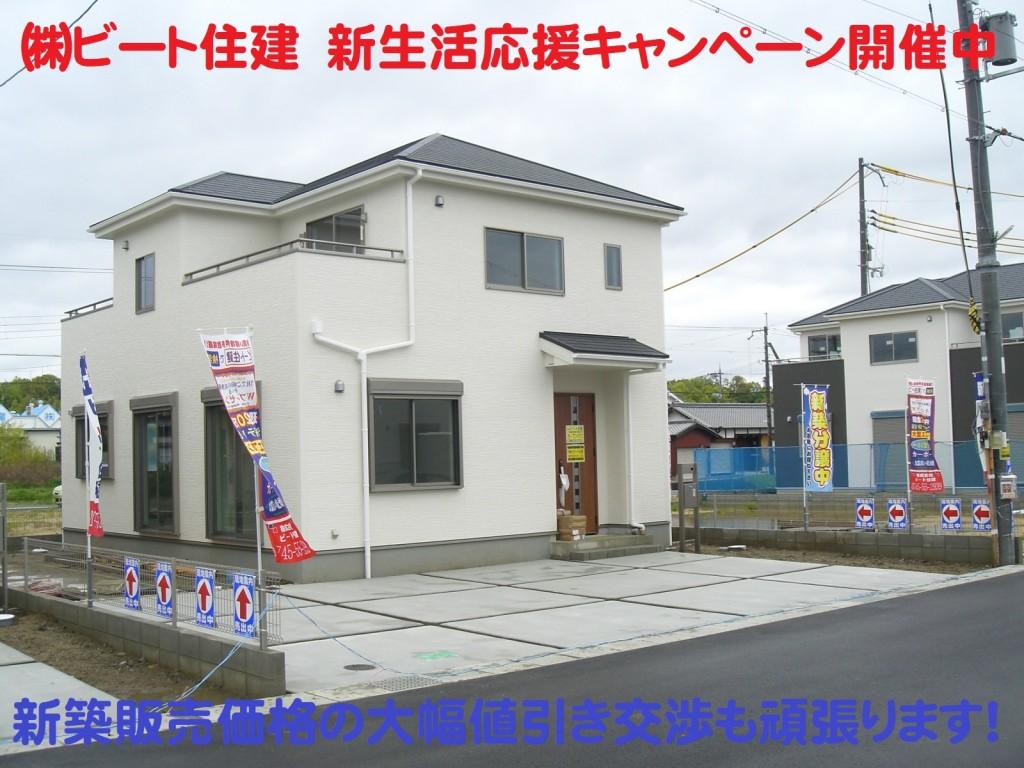 広陵町 新築一戸建て オープンハウス 大幅値引きも頑張ります! 販売担当 西川達也 (36)
