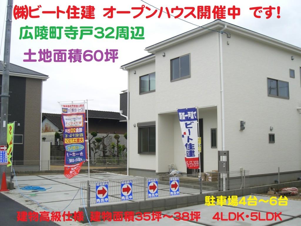 広陵町 新築一戸建て オープンハウス 大幅値引きも頑張ります! 販売担当 西川達也 (46)