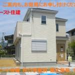 三郷町 三室 新築 限定1棟 契約済みです!