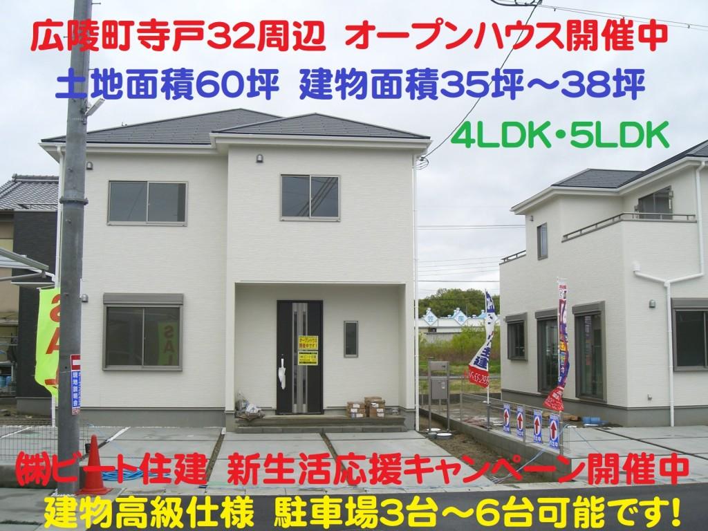 広陵町 新築一戸建て オープンハウス 大幅値引きも頑張ります! 販売担当 西川達也 (50)