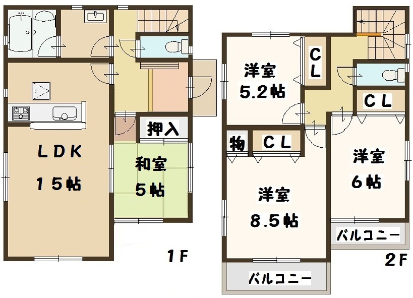 大和高田市 大東町 新築 6号棟 大幅値引き頑張ります!