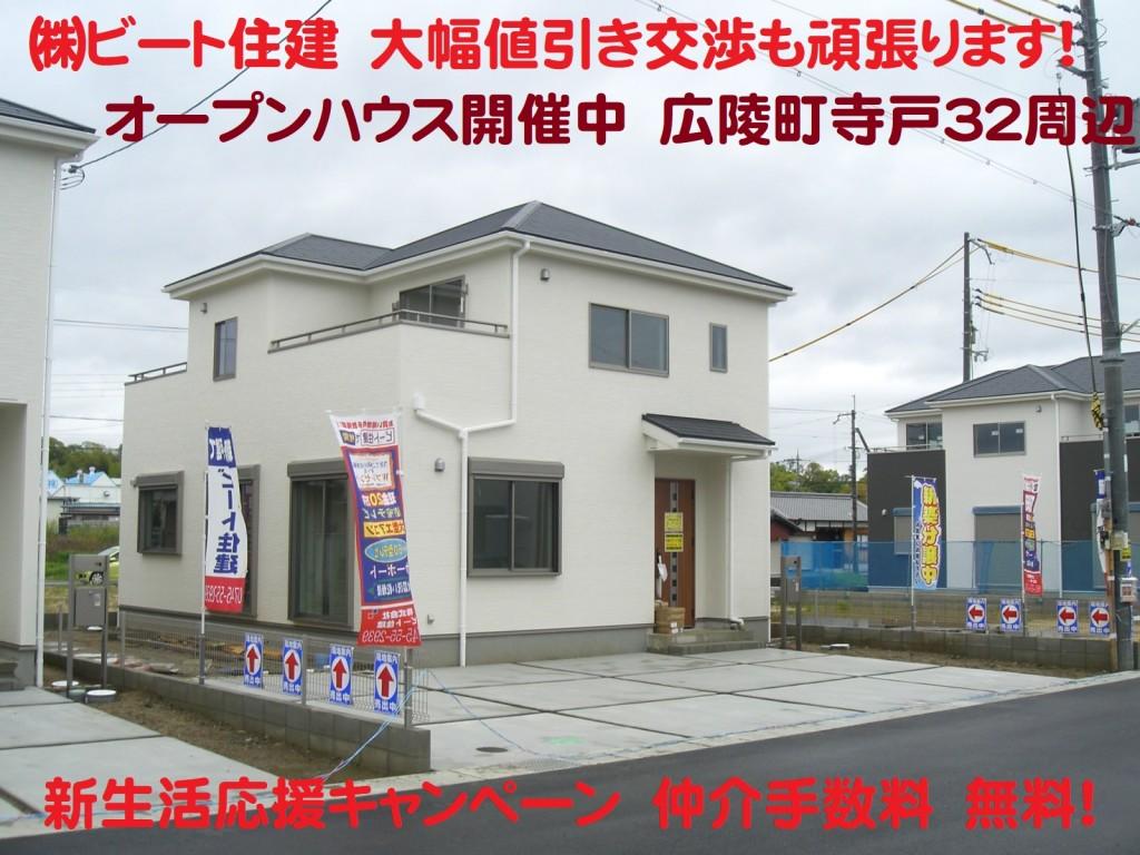 広陵町 新築一戸建て オープンハウス 大幅値引きも頑張ります! 販売担当 西川達也 (37)