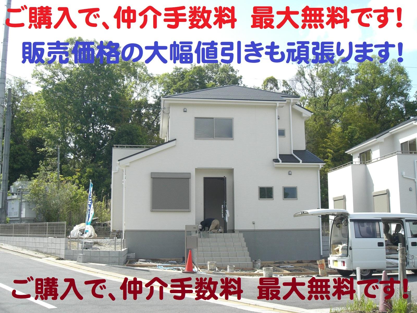 建物 飯田グループ 一建設 完成モデルハウス ご案内できます!
