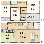 大和高田市 新築 1号棟 大幅値引き歓迎!