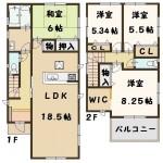 大和高田市 新築 4号棟 大幅値引き歓迎!