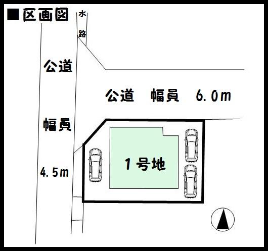 香芝市 五位堂 新築 限定1棟 建物 飯田グループ 一建設