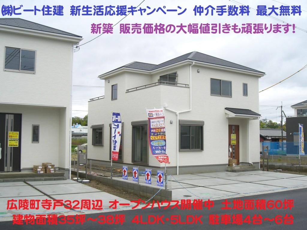 広陵町 新築一戸建て オープンハウス 大幅値引きも頑張ります! 販売担当 西川達也 (47)