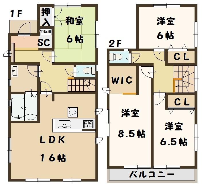 大和高田市 新築 2号棟 大幅値引き歓迎!