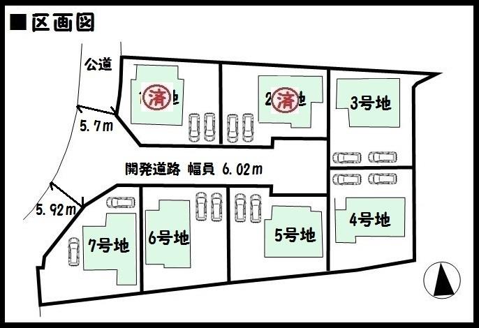 奈良県 新築 ビート住建
