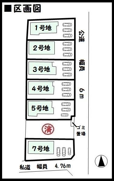 斑鳩町 龍田西 新築 全7棟 好評分譲中 飯田グループホールディングス