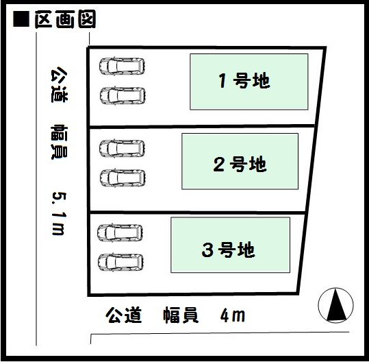 奈良県 新築 ビート住建 区画 配置図面 お買い得 仲介手数料 最大無料