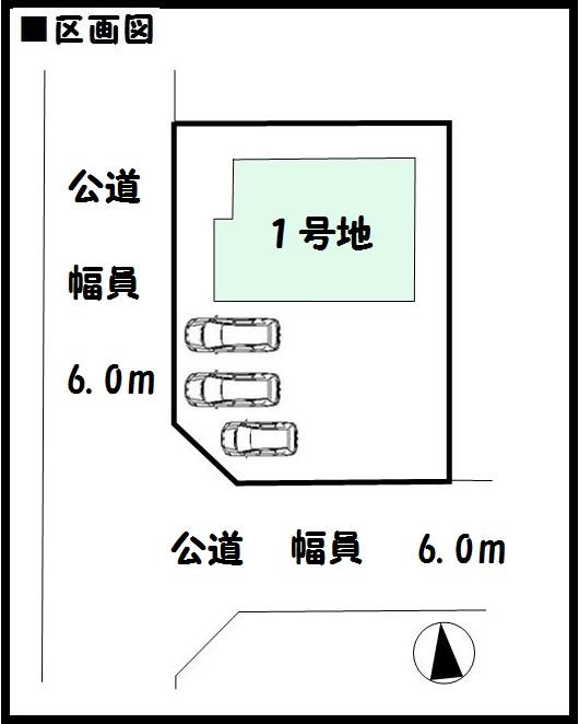 上牧町 桜ケ丘 新築 限定1棟 北西角地