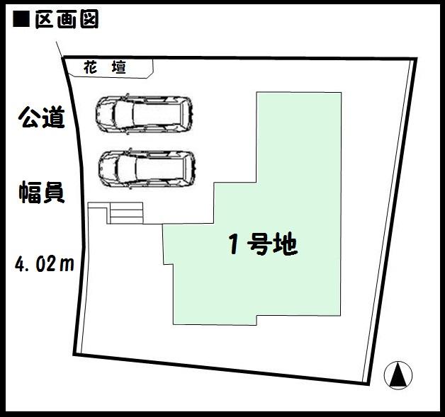 奈良県 三郷町
