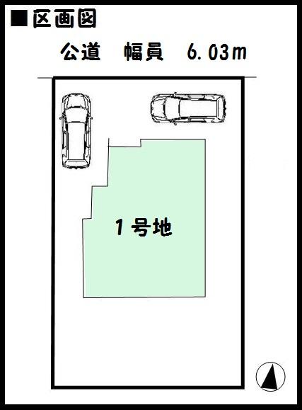 三郷町 美松ヶ丘東 新築 1号棟