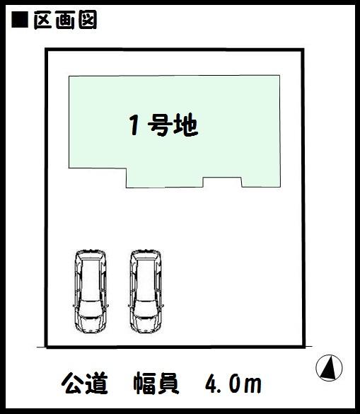 河合町 泉台 新築 1号棟