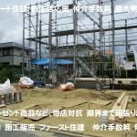 河合町 泉台 新築 1号棟 土地面積約52坪 建物 販売施工 ファースト住建