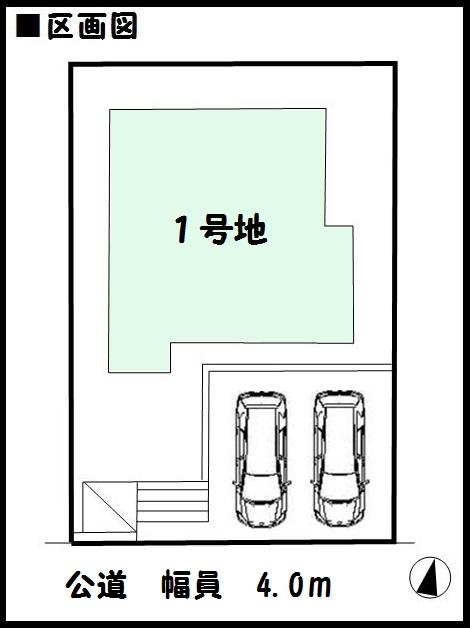 河合町 泉台 新築 ファースト住建 土地面積 約 42坪 好評分譲中です!