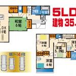 新規販売開始!! 広陵町 南  5LDK  限定1棟  新築一戸建て  大好評分譲中です!