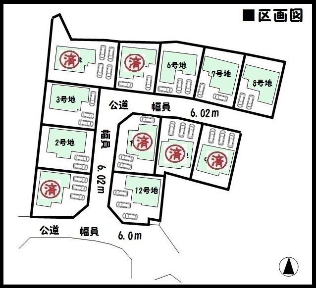河合町 穴闇 新築 残6棟 値引き歓迎 好評分譲中です!
