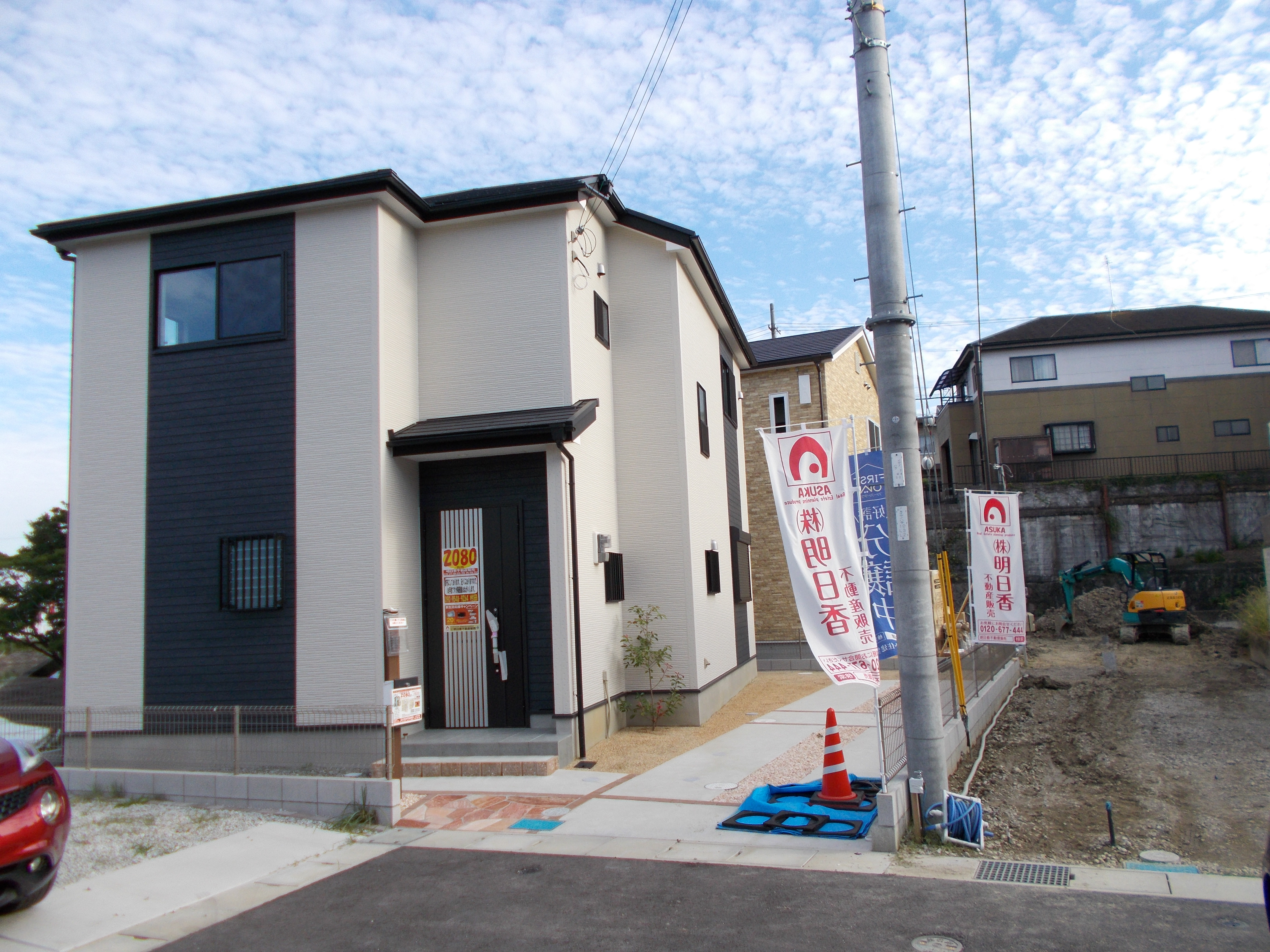 奈良県 王寺町 新築