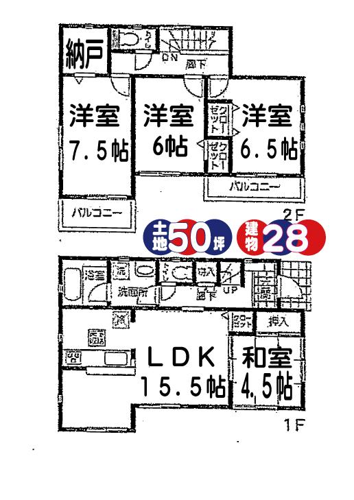 ③3号地間取り図 株式会社ビート住建201810182359