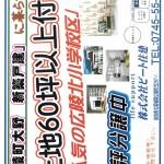 MX-5150FN_20210507_155835_0001