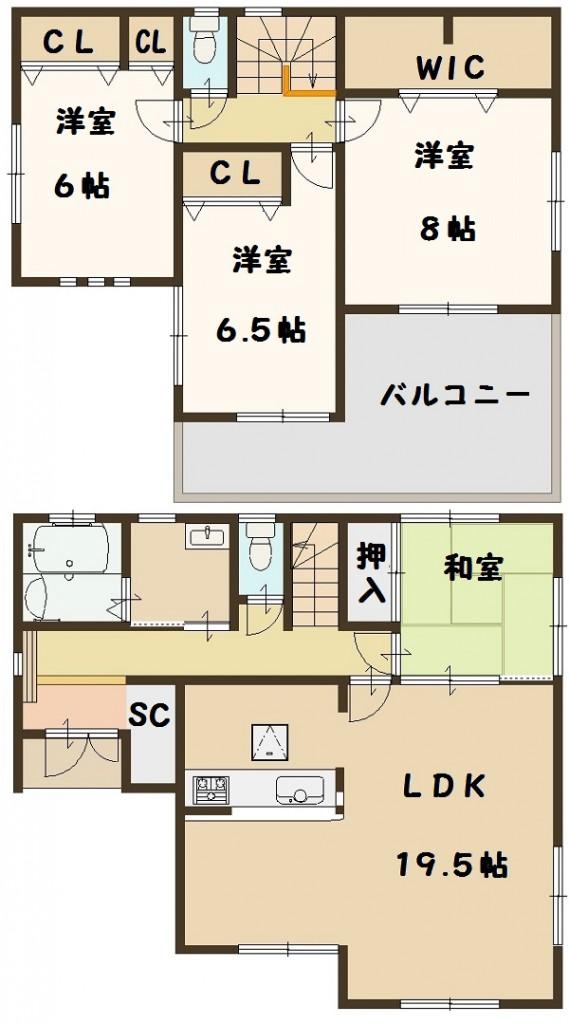 河合町 オープンハウス ビート住建 (1)