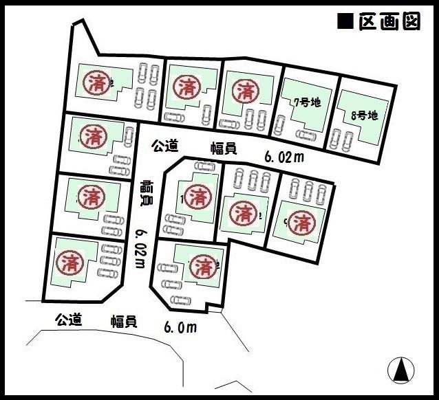 河合町 オープンハウス ビート住建 (3)