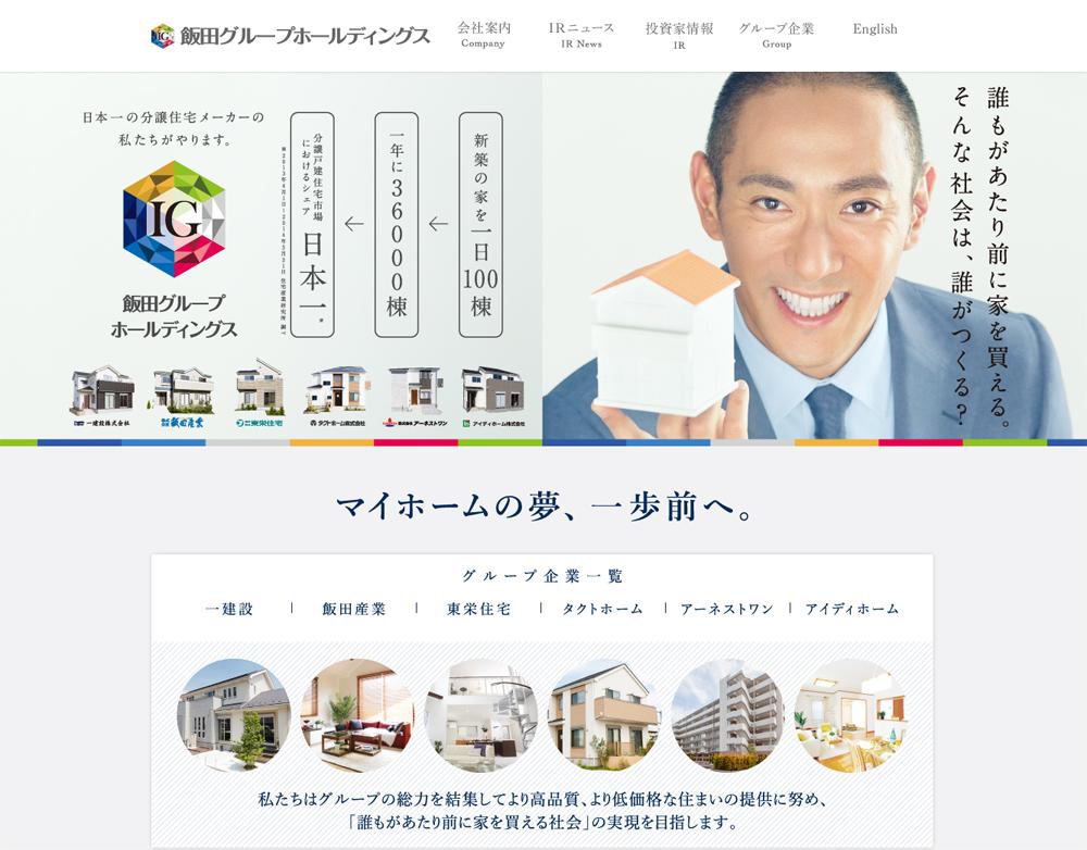 河合町 穴闇 タクトホーム 1688万円  (4)