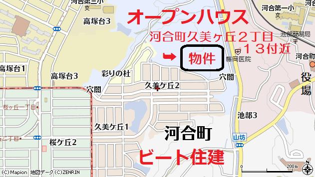 河合町 穴闇 タクトホーム 1688万円  (19)
