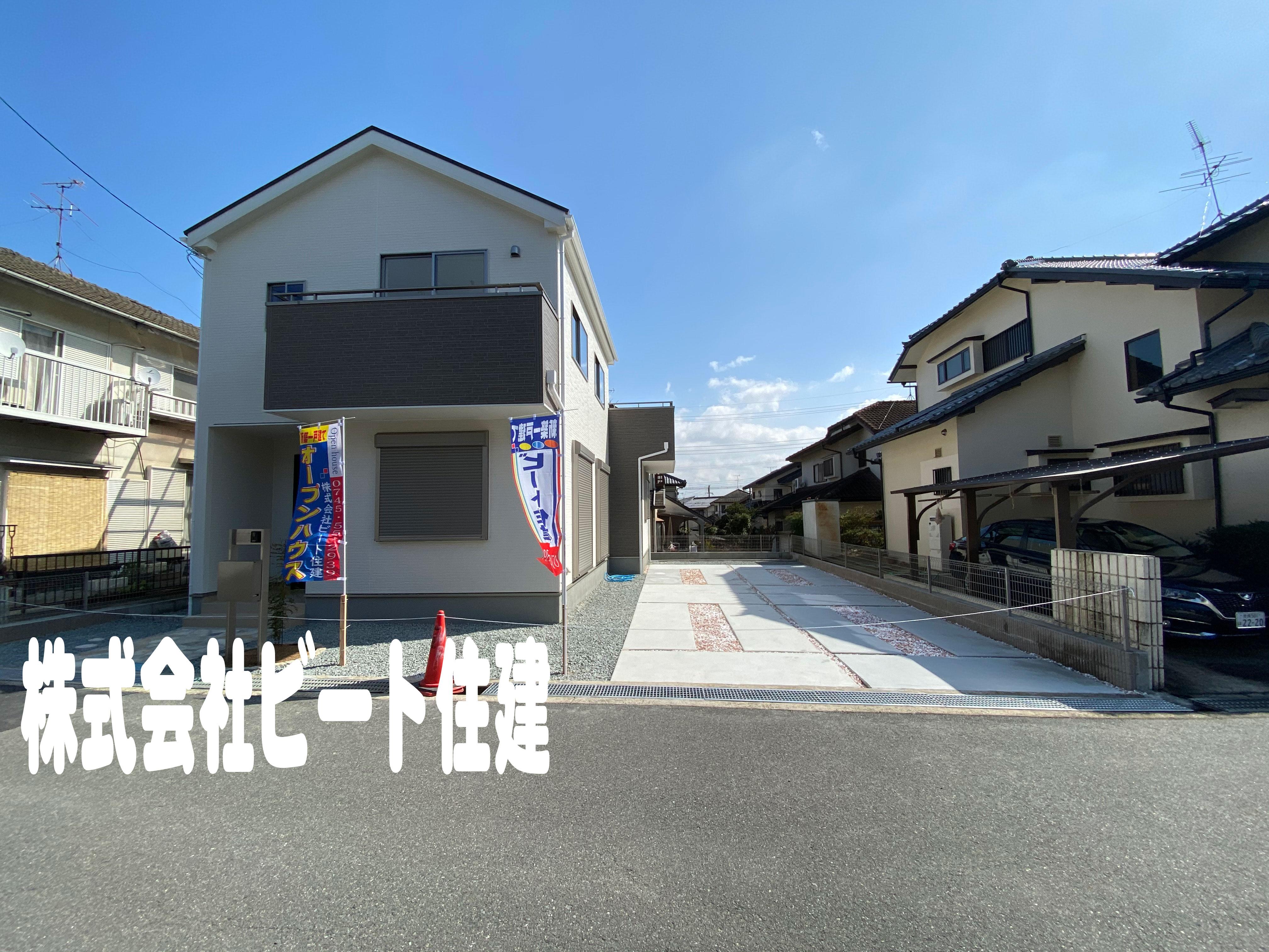 外観 駐車スペース4台以上可能 久美ヶ丘1丁目 株式会社ビート住(外観)