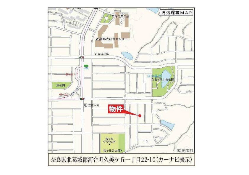 池部駅より18分 株式会社ビート住(地図)