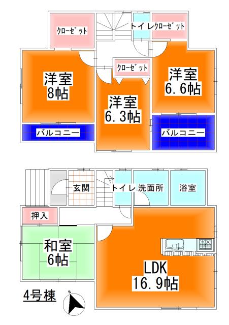 4号棟(間取)
